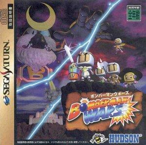Bomberman Wars per Sega Saturn