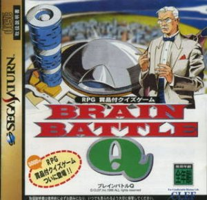 Brain Battle Q per Sega Saturn