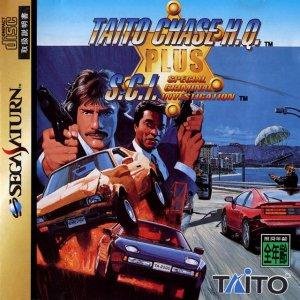 Chase H.Q. Special: Police S.C.I. per Sega Saturn