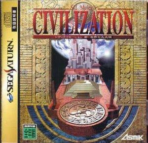 Civilization: Shin Sekai Nadaibunmei per Sega Saturn