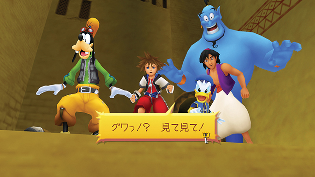 Square lavora a Kingdom Hearts HD 2.5 ReMIX?