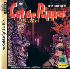 Cat the Ripper per Sega Saturn