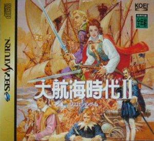 Daikoukai Jidai II per Sega Saturn