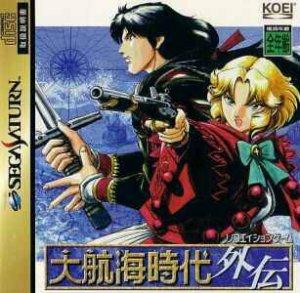 Daikoukai Jidai Gaiden per Sega Saturn