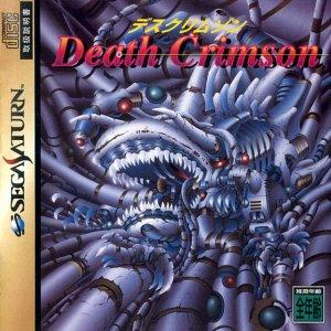 Death Crimson per Sega Saturn