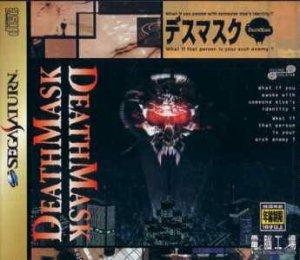 Death Mask per Sega Saturn