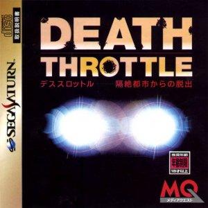 Death Throttle per Sega Saturn