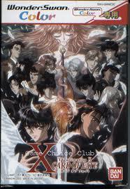 X: Card of Fate per WonderSwan Color