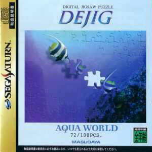 Dejig: AquaWorld per Sega Saturn