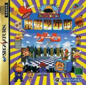 Denpa Shounenteki Game per Sega Saturn