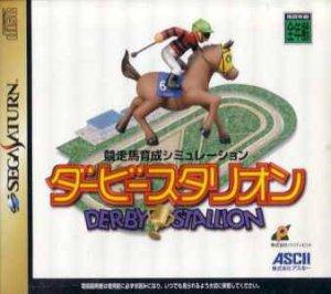 Derby Stallion per Sega Saturn