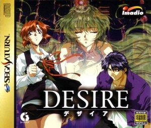 Desire per Sega Saturn