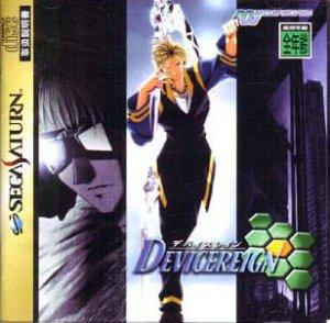 DeviceReign per Sega Saturn
