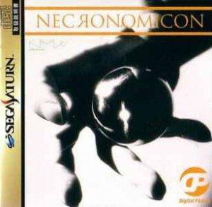 Digital Pinball: Necronomicon per Sega Saturn
