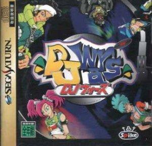 DJ Wars per Sega Saturn