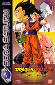 Dragon Ball Z: Idainaru Dragon Ball Densetsu per Sega Saturn