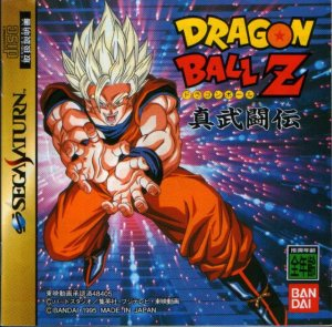 Dragon Ball Z: Shinbutohden per Sega Saturn