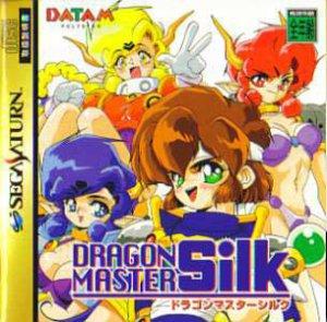 Dragon Master Silk per Sega Saturn