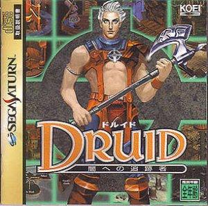 Druid: Daemons of the Mind per Sega Saturn