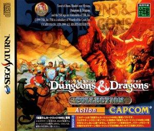 Dungeons & Dragons Collection per Sega Saturn