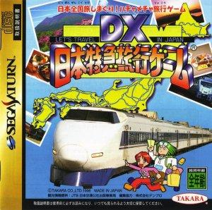 DX Nippon Tokkyu Ryokou Game per Sega Saturn