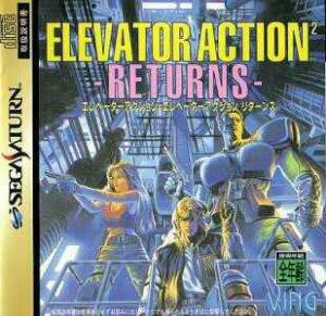 Elevator Action Returns per Sega Saturn