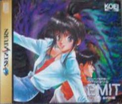 EMIT Vol. 2: Meigake no Tabi per Sega Saturn