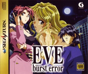 EVE: Burst Error per Sega Saturn