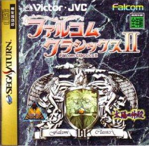 Falcom Classics II per Sega Saturn