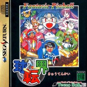 Fantastic Pinball Kyutenkai per Sega Saturn