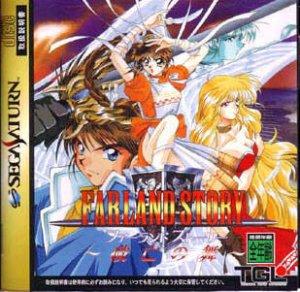 Farland Story per Sega Saturn