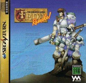 FEDA Remake! per Sega Saturn
