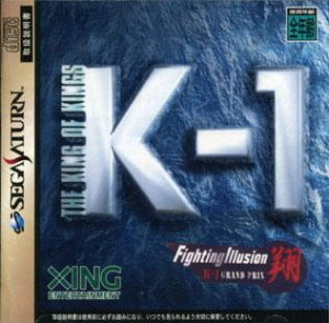 Fighting Illusion K-1 Grand Prix Sho per Sega Saturn