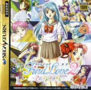 Find Love 2: Rhapsody per Sega Saturn