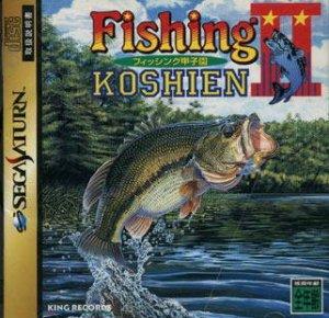 Fishing Koshien II per Sega Saturn