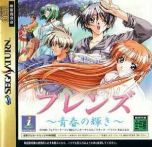 Friends: Seishun no Kagayaki per Sega Saturn