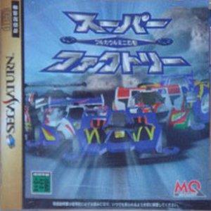 Full Car Mini Yontou Super Factory per Sega Saturn