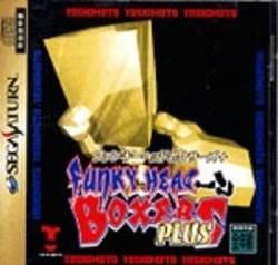 Funky Head Boxers Plus per Sega Saturn