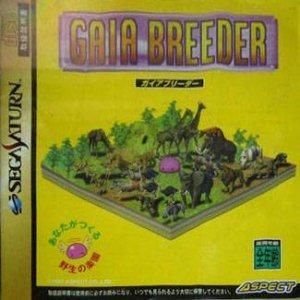 Gaia Breeder per Sega Saturn