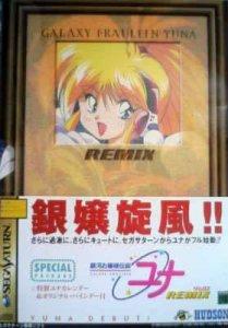 Galaxy Fraulein Yuna Remix per Sega Saturn