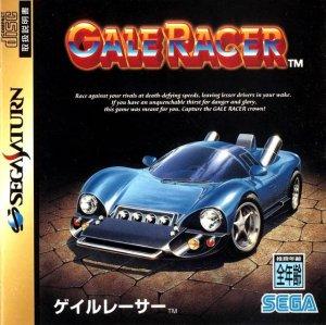 Gale Racer per Sega Saturn