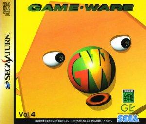 Game-Ware Vol. 4 per Sega Saturn