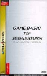 Game Basic for Sega Saturn per Sega Saturn
