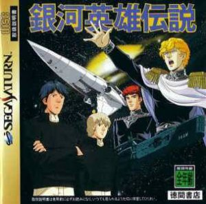 Ginga Eiyuu Densetsu per Sega Saturn