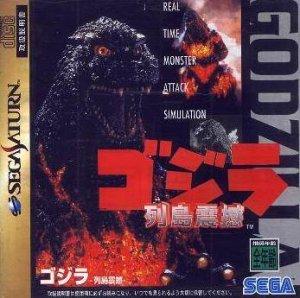 Godzilla: Rettou Kaimetsu per Sega Saturn