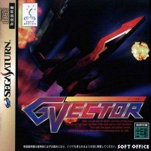 G-Vector per Sega Saturn