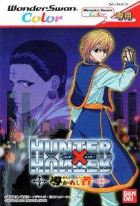 Hunter X Hunter: Michikareshi Mono per WonderSwan Color