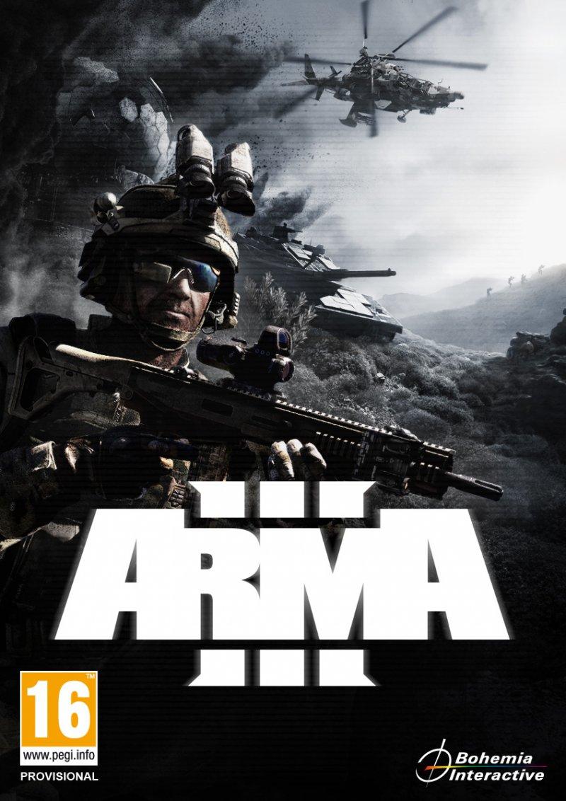 ArmA III - Un nuovo artwork per ufficializzare alcuni cambiamenti