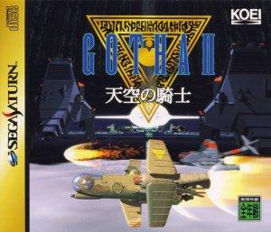 Gotha II per Sega Saturn