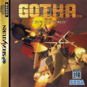 Gotha per Sega Saturn